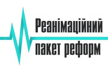 РПР лого