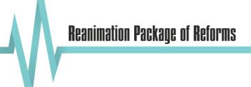 РПР лого en