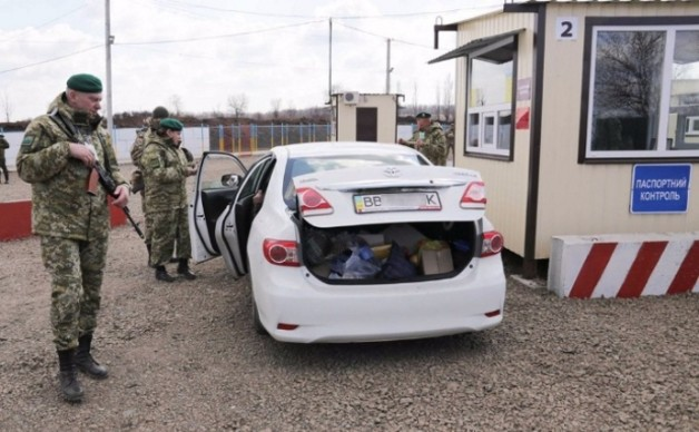 "Retail trade is ""permitted"" even on the official crossing posts, State Border Guard Service of Ukraine"