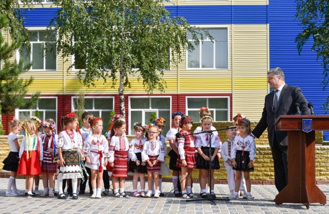 Poroshenko opens three schools at the same time. 28 August, Pokrovsk, Presidential Administration of Ukraine