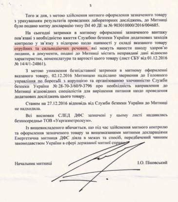 ea627-pikov
