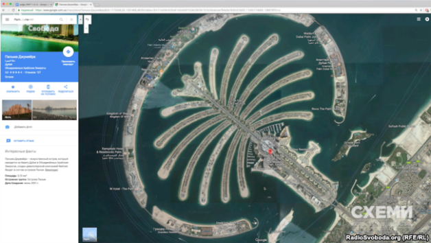 The artificial island of Palm Jumeirah, Dubai.